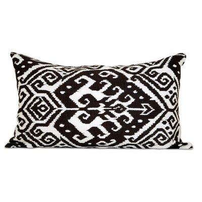 Verdad Lumbar Pillow