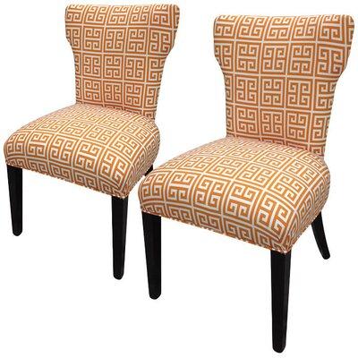 Amelia Chain Slipper Chair