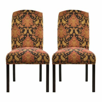 Side Chair Upholstery: Adana Raisin