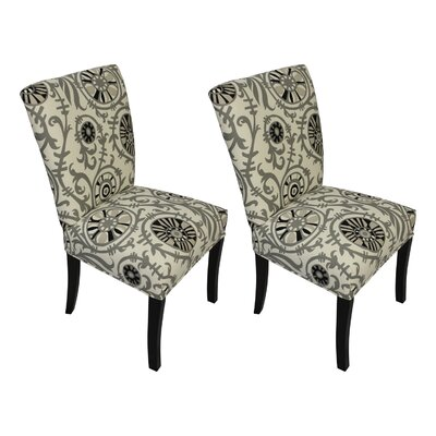 Sole Designs Julia Side Chairs (Set of 2) at Sears.com