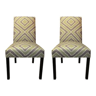 Nouveau Side Chairs Upholstery: Amethyst