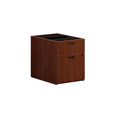 BL Series 19.25 H x 15.63 W Desk File Pedestal Finish: Medium Cherry