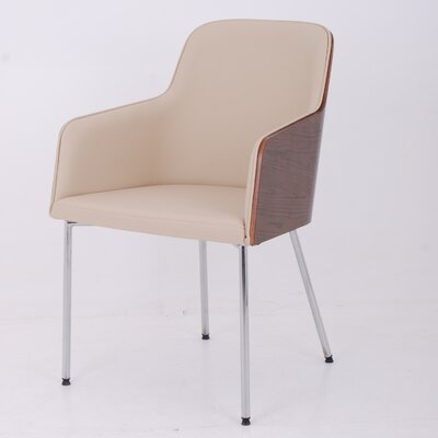 Hudson Arm Chair with Steel Legs Upholstery: Eco-leather - Cream