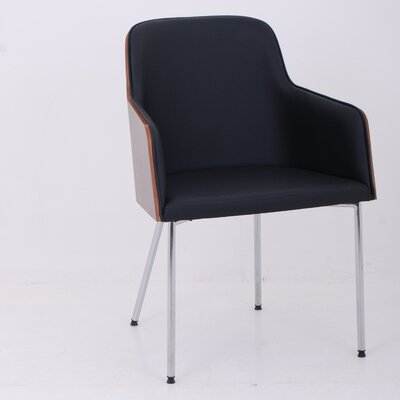 Hudson Arm Chair with Steel Legs Upholstery: Eco-leather - Black