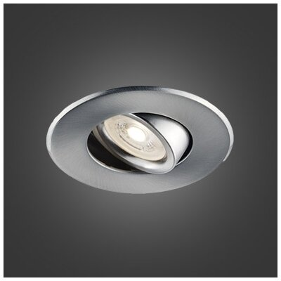 4.5 LED Recessed Lighting Kit Trim Color: Brushed Chrome