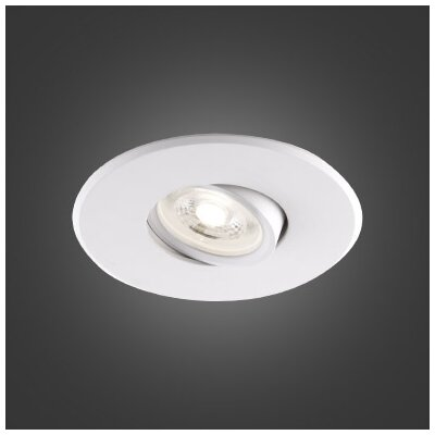 Laser 4.5 LED Recessed Lighting Kit Trim Color: Matte White
