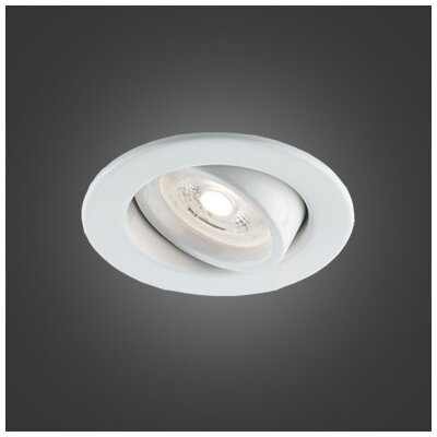 Flex 3.75 LED Recessed Lighting Kit Trim Color: Matte White
