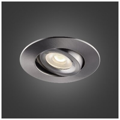 Kal 4.5 LED Recessed Lighting Kit Trim Finish: Black