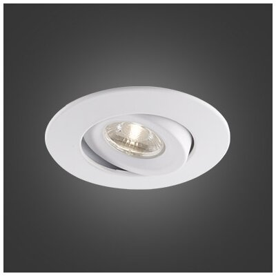 4.5 LED Recessed Lighting Kit Trim Color: White