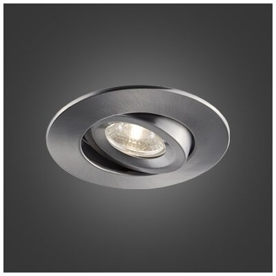 4.5 LED Recessed Lighting Kit Trim Color: Brushed Chrome