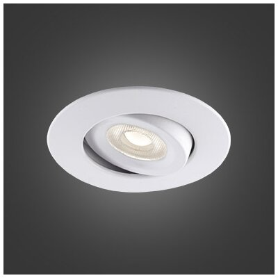 Kal 4.5 LED Recessed Lighting Kit Trim Color: Matte White