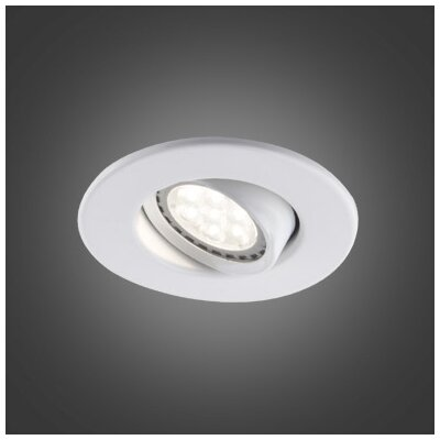 Stak 3.75 LED Recessed Lighting Kit Color: White