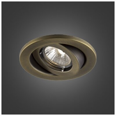 Series 300 4.5 LED Recessed Lighting Kit Trim Finish: Antique Brass