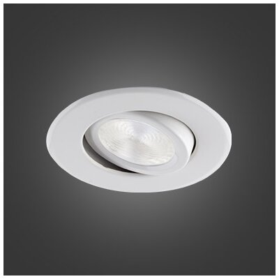 4.5 LED Recessed Lighting Kit