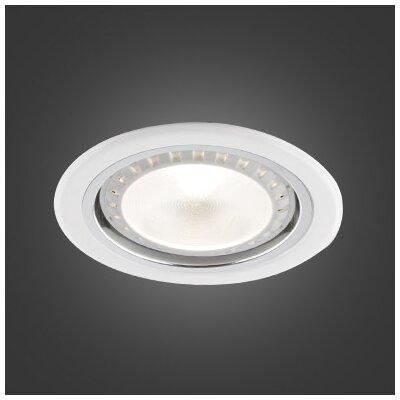 Luxlite 5.63 LED Recessed Lighting Kit