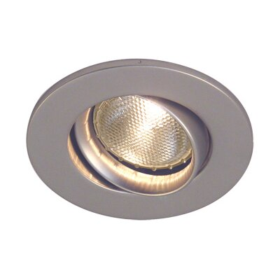 4 Recessed Lighting Kit Finish: Satin