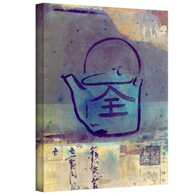 "'Good Tea' by Elena Ray Graphic Art on Canvas Size: 48"" H x 32"" W ERay-016-48x32-w"