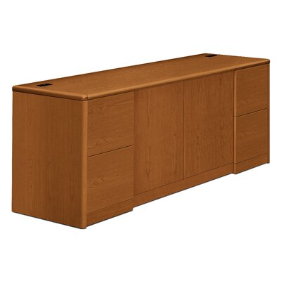 10700 Series 2 Door Credenza Finish: Henna Cherry Product Image 608