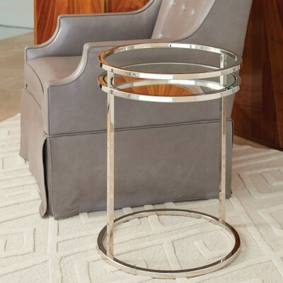 Ring End Table Color: Nickel