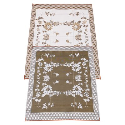 Garden Floral Doormat Rug Size: 9 x 12, Color: Brown