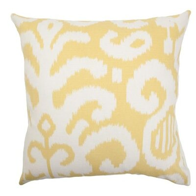 Broadmeadow Ikat Floor Pillow Color: Citrus