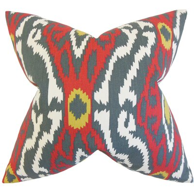Catarina Ikat Floor Pillow