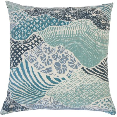 Galen Ikat Floor Pillow Color: Indigo