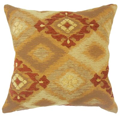 Lauretta Ikat Floor Pillow