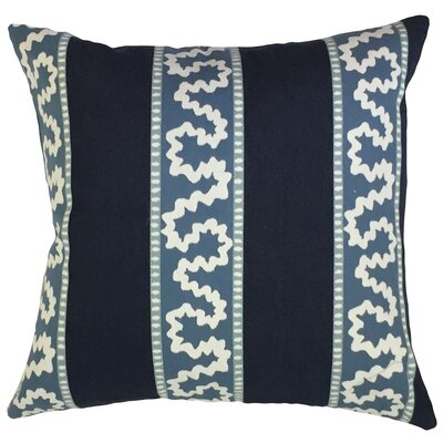 Carlie Ikat Floor Pillow
