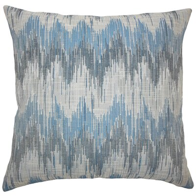 Kring Ikat Floor Pillow Color: Natural Blue