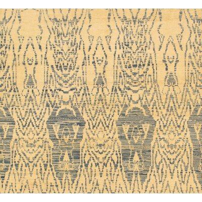 Ikat Beige/Navy Transitional Decorative Area Rug