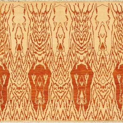 Ikat Beige/Rust Transitional Decorative Area Rug