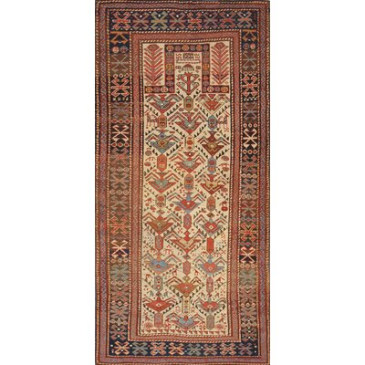 Shirvan Antique Hand Knotted Wool Ivory/Brown Area Rug