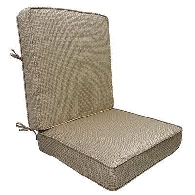 Mathilde Rattan Outdoor Lounge Chair Cushion