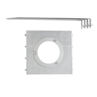 All in One Recessed Lighting Mounting Plate