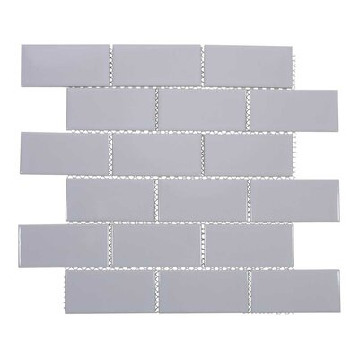 2 x 4 Porcelain Subway Tile in Light Gray