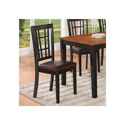 Nicoli Side Chair (Set of 2)