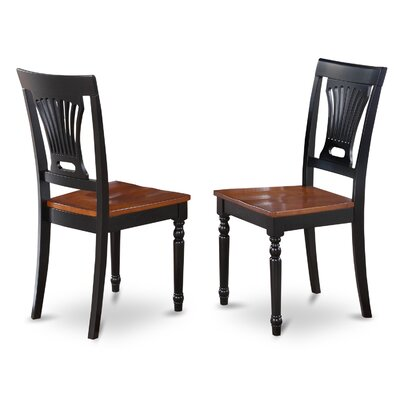 Pilcher Side Chair (Set of 2)