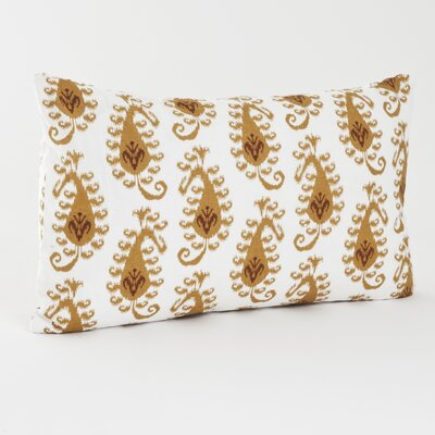 Ikat Cotton Floor Pillow