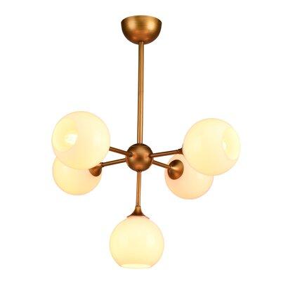 Harish 5-Light Sputnik Chandelier