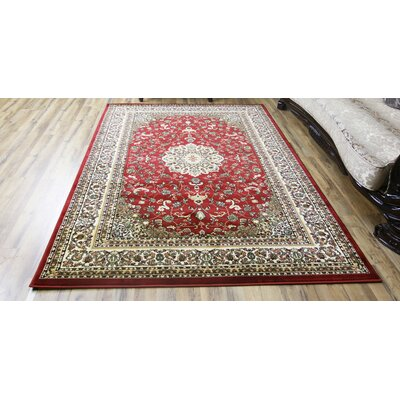 Super Belkis Red/Beige Area Rug