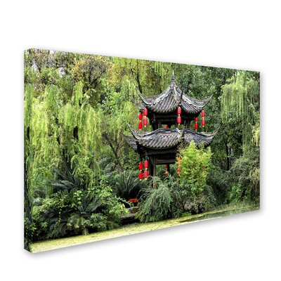 """Pavilion"""" by Philippe Hugonnard Photographic Print on Wrapped Canvas PH0382-C1219GG"""