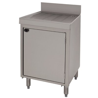 Free Standing Drainboard Cabinet Size: 33 H x 48 L x 21 W