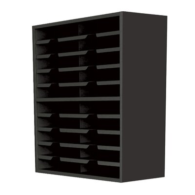 Mailroom 20 Pocket Sorter Finish: Black