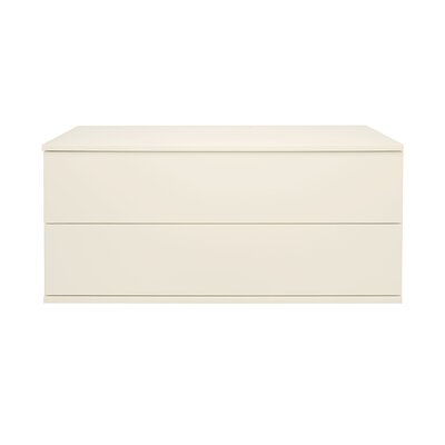 Wonder Wall 2 Drawer Dresser Finish: Ivory