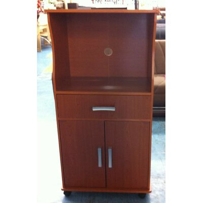 Microwave Cart Finish: Cherry