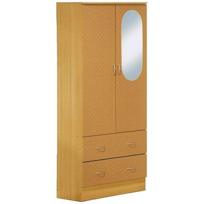 2 Door Armoire Finish: Beech