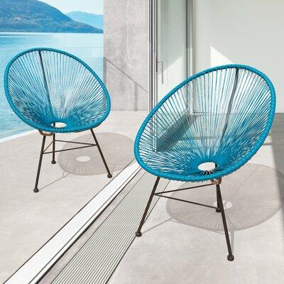 Repass Modern Papasan Chair Finish: Peacock