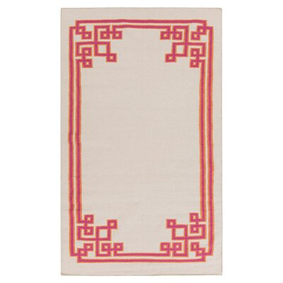 Alameda Ivory Area Rug Rug Size: Rectangle 8 x 11