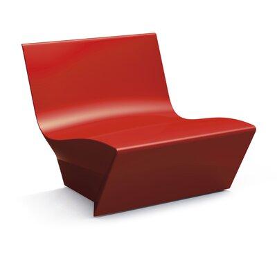 Kami Ichi Soft Seating Finish: Red